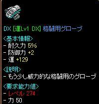 20060610183448.jpg