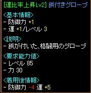 20060703194725.jpg