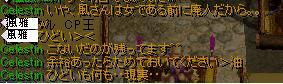 20060717225030.jpg