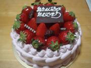 同じケーキ8320