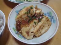 肉豆腐8619