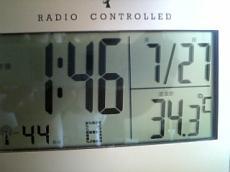 最高気温8727