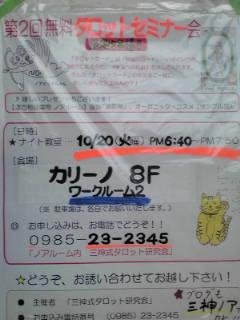 20091011114507.jpg