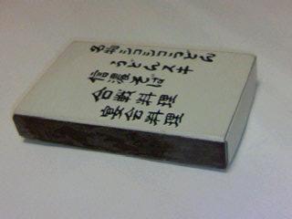 PA0_0218.jpg