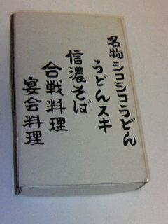 PA0_0219.jpg