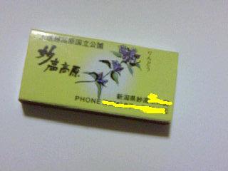 PA0_0240.jpg