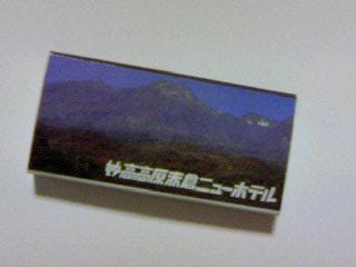 PA0_0241.jpg