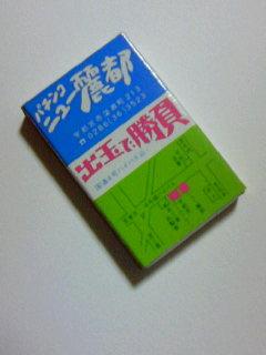 PA0_0347.jpg