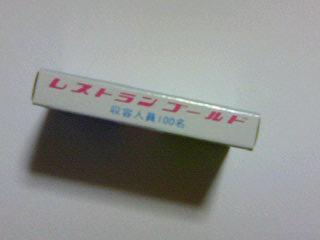 PA0_0348.jpg