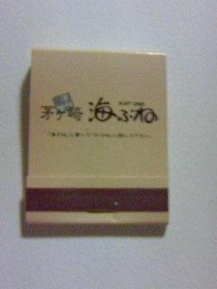 PA0_0389.jpg