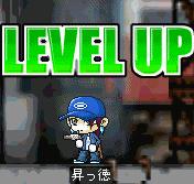 昇っ徳Lv41