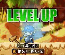 昇っ徳Lv40