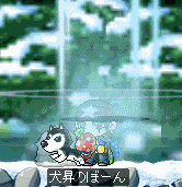 のぼーんLv54