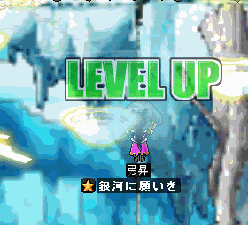 弓昇 Lv131