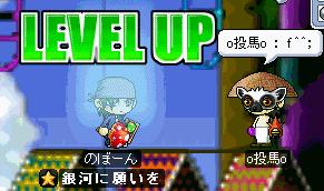 のぼーんLv39