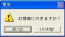 clc6clokhhA.jpg