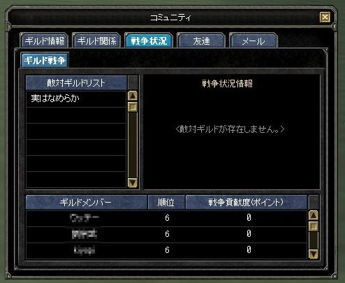 GuildSensou.jpg