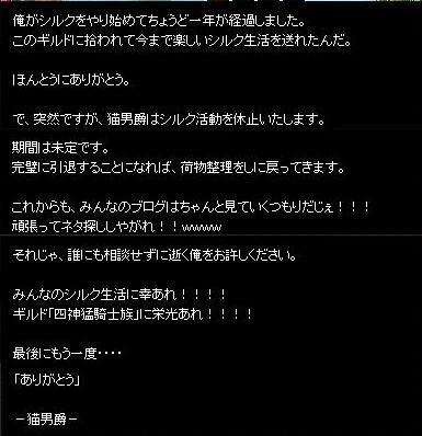neko-katsudoukyushi.jpg