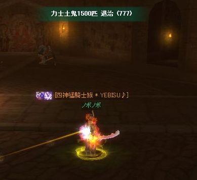 rikishidoki777.jpg