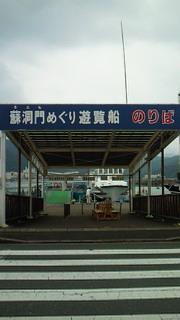 20090831121813