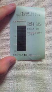20091031153034