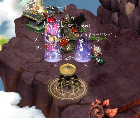 ガーディアン討伐01