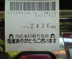 200602171930000.jpg
