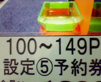 N-115.jpg