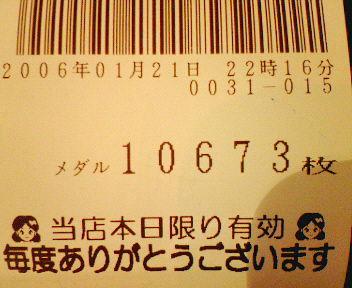 N-117.jpg