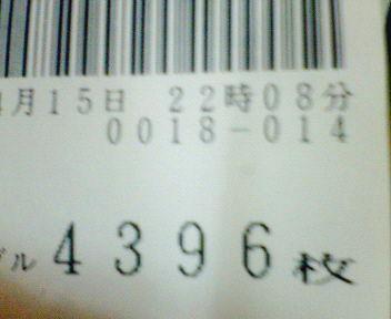 N-226.jpg