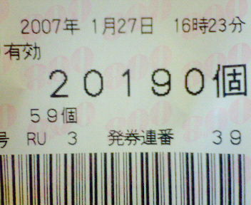 N-276.jpg