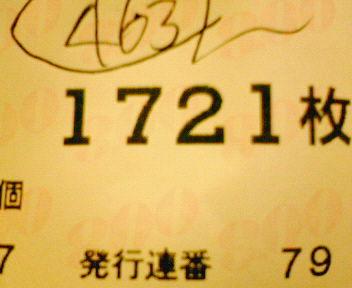 N319.jpg