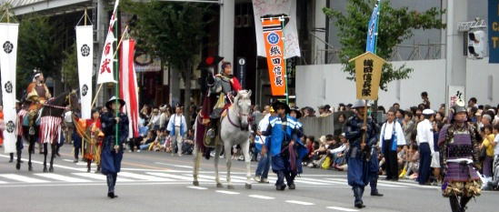 nobunaga_01.jpeg