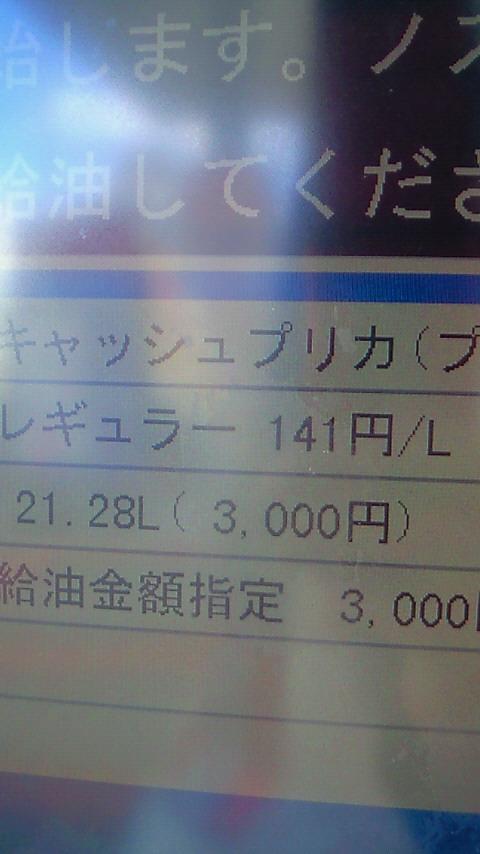 20081025115539