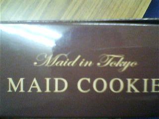 「maid」と「made」