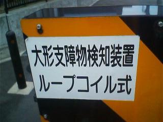 ×大形→○大型