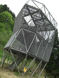 20080505-4.jpg