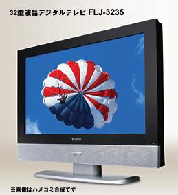 image_flj3235.jpg