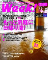 week_l.jpg