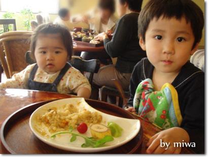 090605-lunch2.jpg