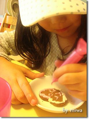 090529-クッキー