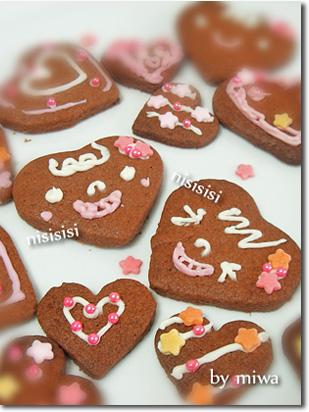 090529-クッキー2