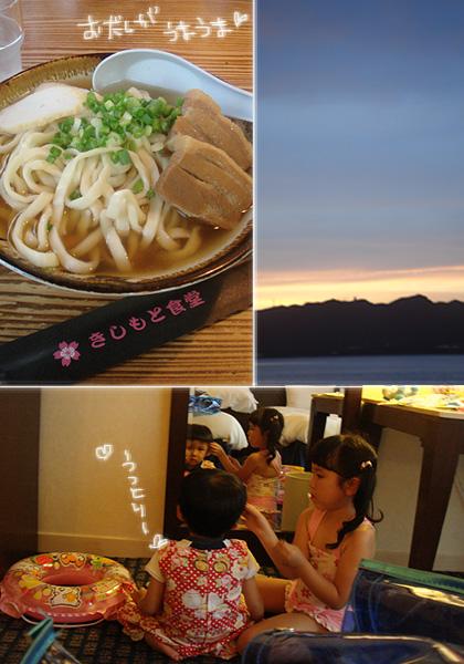 okinawa-3日目きしもと食道