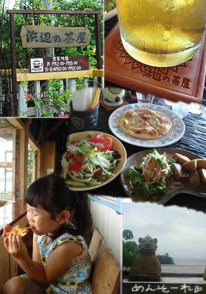 okinawa-浜辺の茶屋1