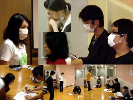 2008.10.7練習風景2