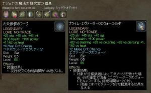 c8_20090412035805.jpg
