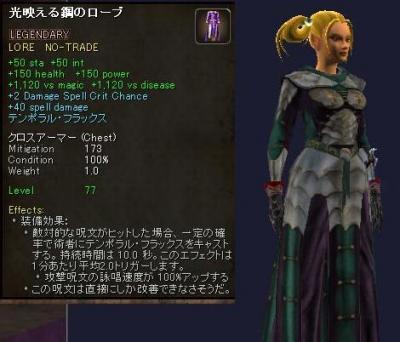 d12_20090509191200.jpg