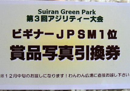 2008111607.jpg