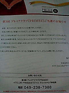 20080228172124.jpg
