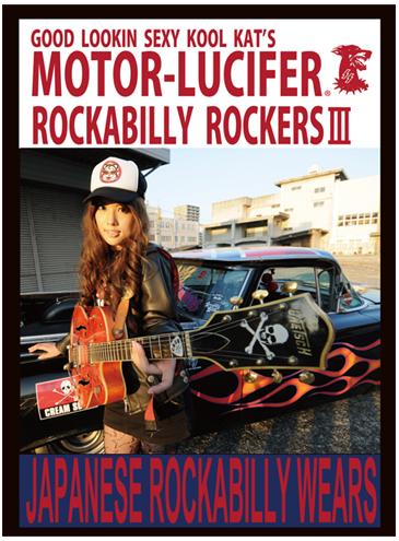 rocka3.jpg